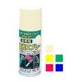 【蓄光タイプ塗料】 長時間夜光スプレー  5col 《80ml》  ニッペホームプロダクツ 日本ペイント