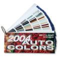 【 2004年版 】  オートペイントカラーズ 《 日本ペイント 》 日本塗料工業会 日塗工 2004オートカラー