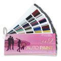 【 2009年版 】  オートペイントカラーズ 《 日本ペイント 》 日本塗料工業会 日塗工