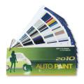 【 2010年版 】  オートペイントカラーズ 《 日本ペイント 》 日本塗料工業会 日塗工
