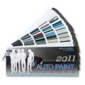 【 2011年版 】  オートペイントカラーズ 《 日本ペイント 》 日本塗料工業会 日塗工