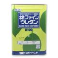 【1kg~少量対応】 水性ファインウレタンU100 ホワイト グロス5種 《1kg/2kg/4kg/15kg》 日本ペイントニッペ