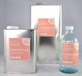 【弱溶剤系 塗料用シンナー/うすめ液】 日本ペイント 塗料用シンナーA(新) 《 ※少量対応(400ml~) 》
