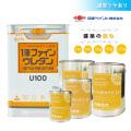 【調色】 日本ペイント 1液ファインウレタンU100  通常ツヤあり  《1kg/2kg/3kg/4kg/15kg》 日塗工色見本帳色番号で調色(淡彩色限定)