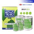 【調色/水性】 日本ペイント 水性ファインウレタンU100 5分ツヤあり 《1kg/2kg/4kg/15kg》 日塗工色見本帳色番号で調色
