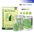 【調色/水性】 日本ペイント 水性シリコンセラUV 通常ツヤあり 《1kg/2kg/4kg/15kg》 日塗工色見本帳色番号で調色