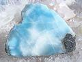 ラリマー 原石 205グラム ☆ 母岩つき