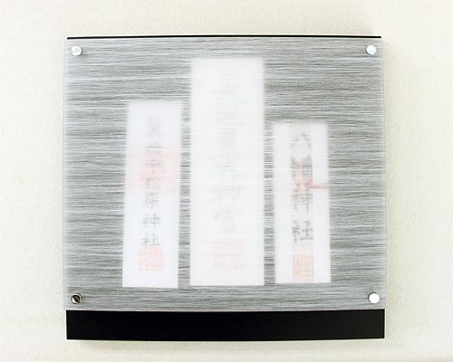 Wall神棚 神路山 ガラス棚板無し ブラック〈W-6〉