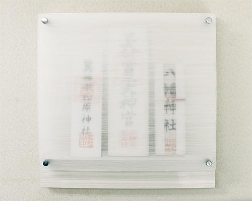 Wall神棚 神路山 ガラス棚板無し ホワイト〈W-7〉