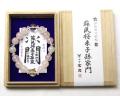 ブレスレット 伊勢御守腕輪 蘇民将来子孫家門(紅水晶) No.2