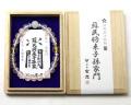 ブレスレット 伊勢御守腕輪 蘇民将来子孫家門(紅水晶) No.6