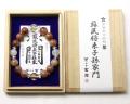 ブレスレット 伊勢御守腕輪 蘇民将来子孫家門(金紅石) No.1