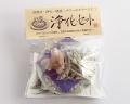 浄化セット 水晶クラスター(ヒマラヤ産)