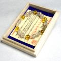 ブレス 黄水晶128面カット・針入り水晶