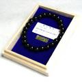 ブレス ブラックカルセドニー(8mm)