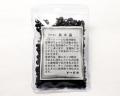 黒水晶チップ(100g入)