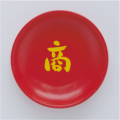 一文字皿 真赤皿【商】 『盛り塩用』