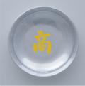一文字皿 シルバー(ホワイトG)【商】 『盛り塩用』
