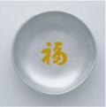 一文字皿 シルバー(純錫製)【福】 『盛り塩用』