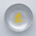一文字皿 シルバー(純錫製)【盛】 『盛り塩用』