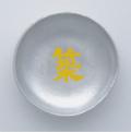 一文字皿 シルバー(純錫製)【築】 『盛り塩用』