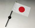 国旗 ミニフラッグ 旗のみ(ポール・吸盤付き)