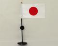 国旗 ミニフラッグセット