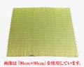 葦菰 国産 90cm×180cm