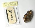 火打石セット(宮忠) ゴールドタイチンルチルクォーツ(大) No.14