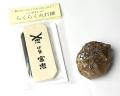火打石セット(宮忠) ゴールドタイチンルチルクォーツ(大) No.16