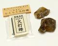 火打石セット ルチルクォーツ(小) No.39