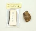 火打石セット(宮忠) ルチルクォーツ No.49