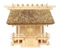 神棚 茅葺一社宮 国民神殿(小・低屋根) 〈K-3'〉