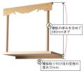 神棚板セット(中) 丸柱雲板付き