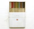 イセミタテ お箸飾り 透かし金彩 10個セット 祝い箸付き 蓋付木箱入