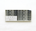 お箸飾り 染付 9個セット ミックス(布・泡)