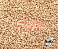 【送料無料】神棚屋さんの猫砂 木質ホワイトペレット(長さが短い仕様) 20kg