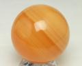 丸玉 オレンジカルサイト φ97 No.11