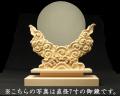 神鏡 特上鏡+特上彫り雲形台 6寸