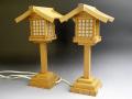 灯籠 欅コード式 大