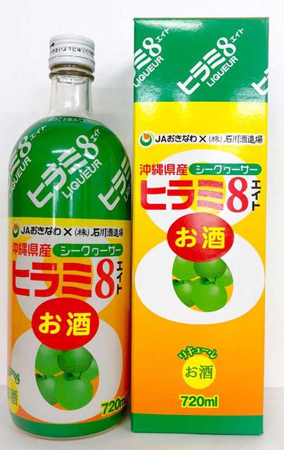 ヒラミボトル