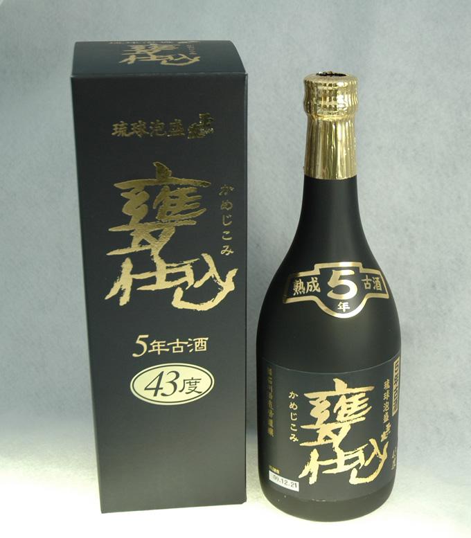 琉球泡盛「甕仕込5年古酒43度」