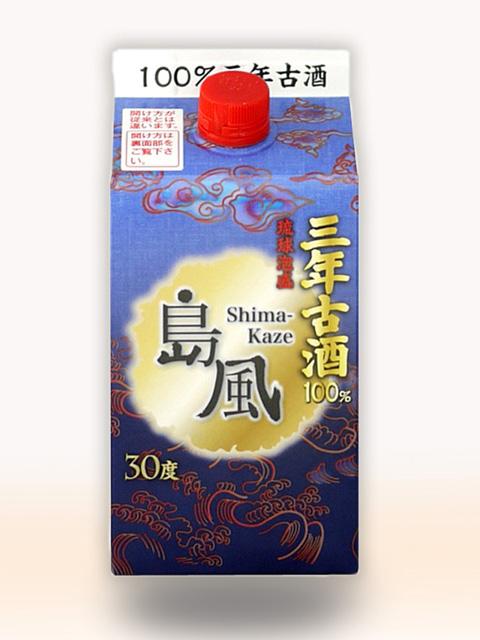 琉球泡盛「島風」3年古酒
