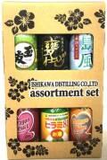 アソートメント6缶セット