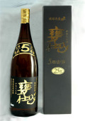 琉球泡盛「甕仕込5年古酒25度」1800ml