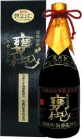 玉友 甕仕込秘蔵古酒  泡盛鑑評会受賞酒2020