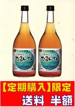 【定期購入】琉球もろみ酢「むるん酸ドライ」2本セット