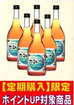【定期購入】琉球もろみ酢「むるん酸ドライ」6本セット