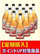 【定期購入】琉球もろみ酢「スィート」12本セット