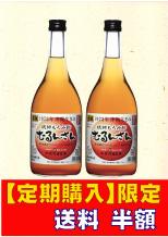 【定期購入】琉球もろみ酢「むるん酸スィート」2本セット